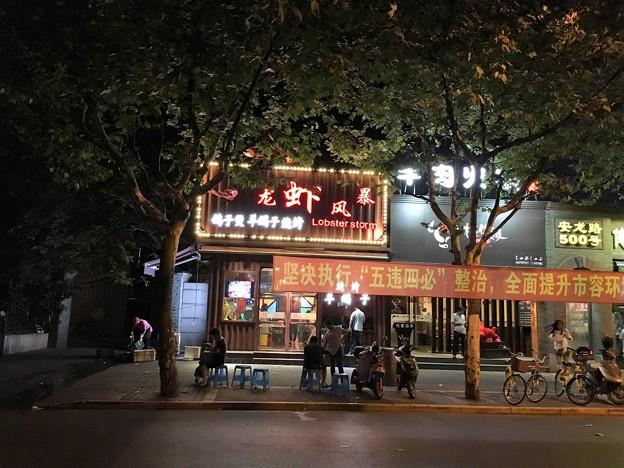 安龍路 (2)