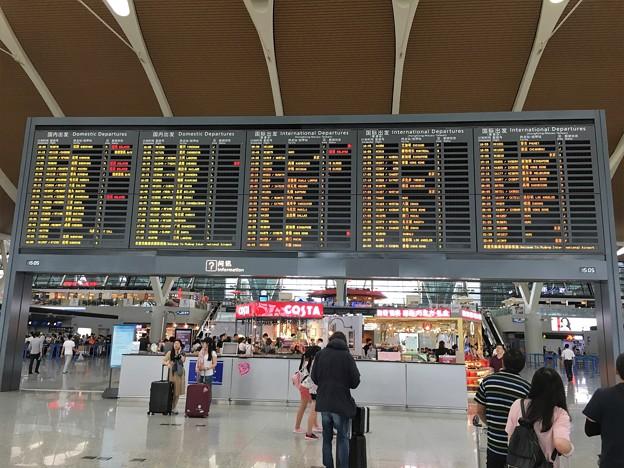 浦東空港 (1)