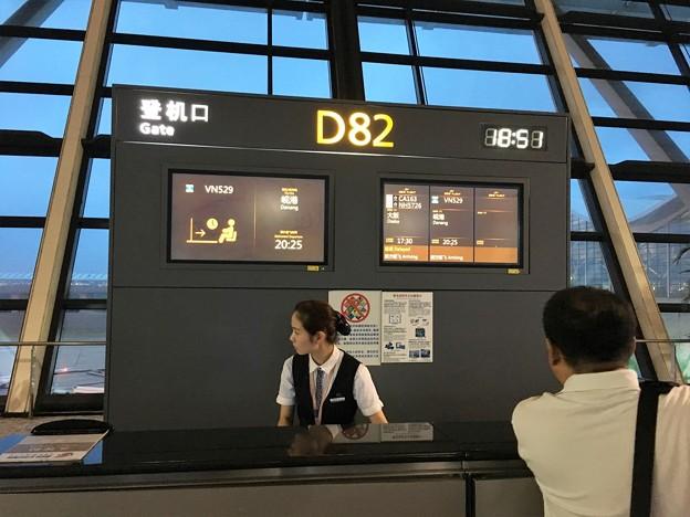 浦東空港 (6)