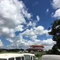 Photos: 青空のメソート (2)