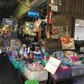 写真: ミャワディの市場 (3)