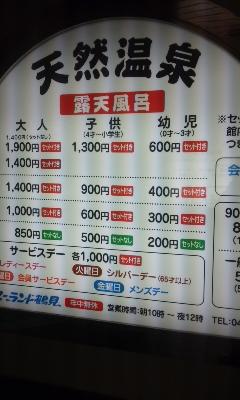 sueyoshinoyu1705221925