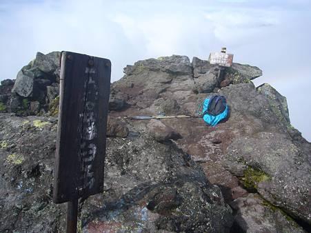 羅臼岳山頂04