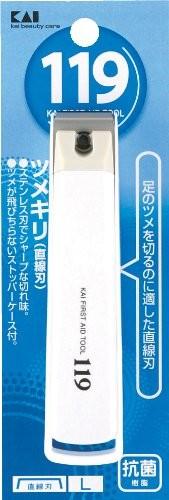 IMG_2664爪切り(直線刃)