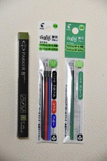 20171207阪急うめだ本店ペン替芯DSC_1495