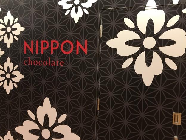20180124阪急チョコレート3IMG_9686