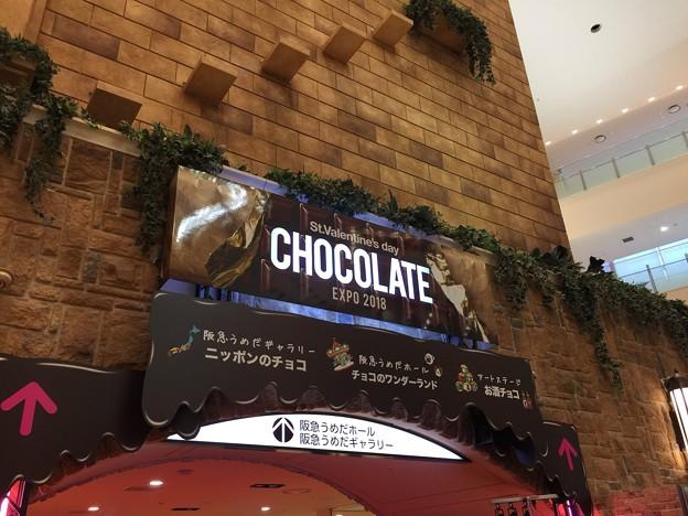 20180124阪急チョコレート4IMG_9687