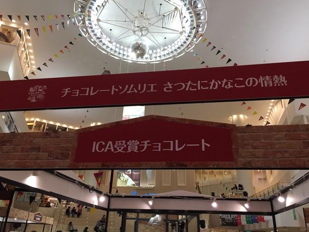 20180124阪急チョコレート5IMG_9689