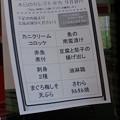 KamonTokushige02