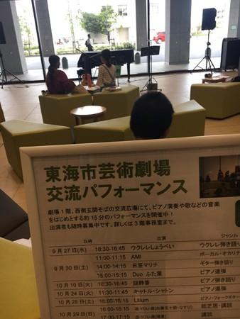 AMIアミムメモコンサート9月ありがとうございました