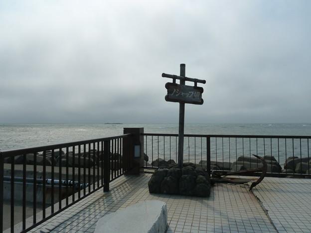 ノシャップ岬 (2)