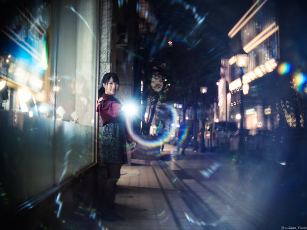 Photos: Illuminar