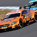 #63 Mercedes-AMG DTM Team HWA