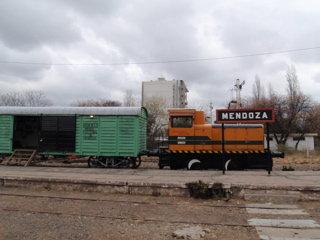 廃線になったメンドサ駅