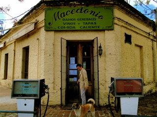 レストラン?macedonio~