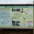 奥坂休憩所の案内図