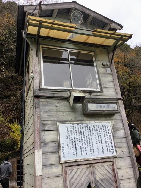 インクライン(傾斜軌道)最上部の木造の操作室