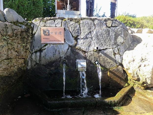 平成の名水百選「雲城水」