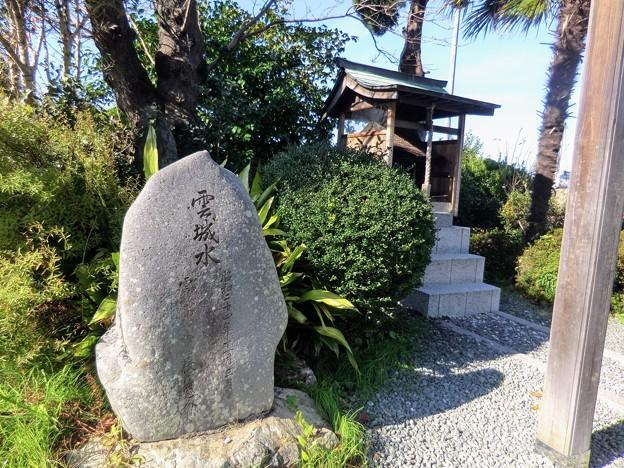 雲城水の碑