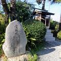 写真: 雲城水の碑