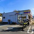 写真: ミニストップ 篠山細工所店