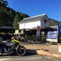 写真: 道の駅 若狭熊川宿