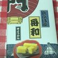 Photos: 舟和 芋ようかん