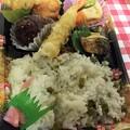 Photos: スーパーのお弁当