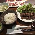 Photos: もりの屋