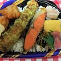 Photos: 海苔弁当