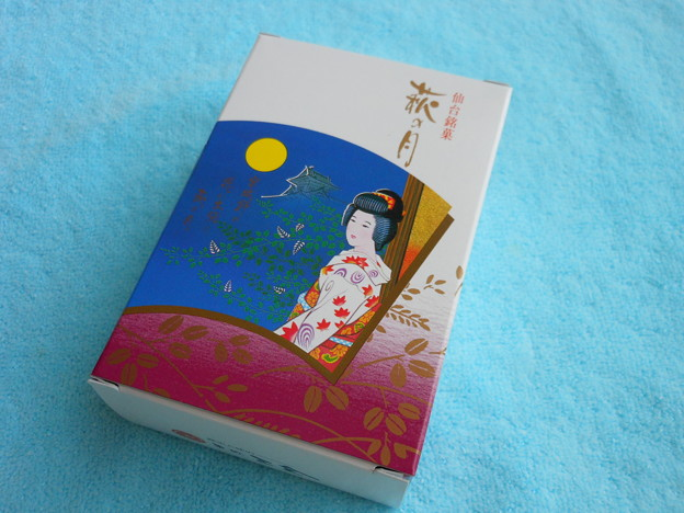 【仙台銘菓】萩の月@菓匠三全4
