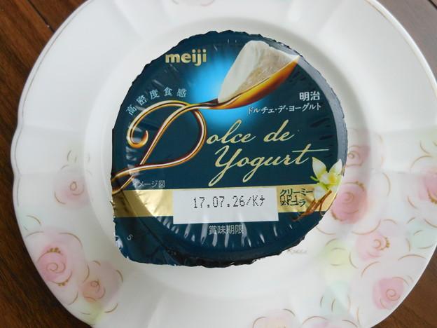 明治*ドルチェ・デ・ヨーグルト2
