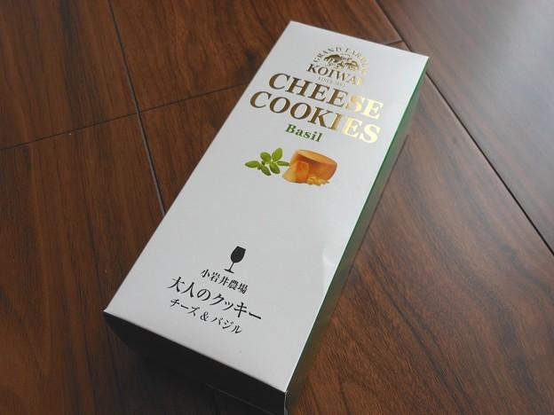 小岩井農場*大人のクッキー【チーズ&バジル】1