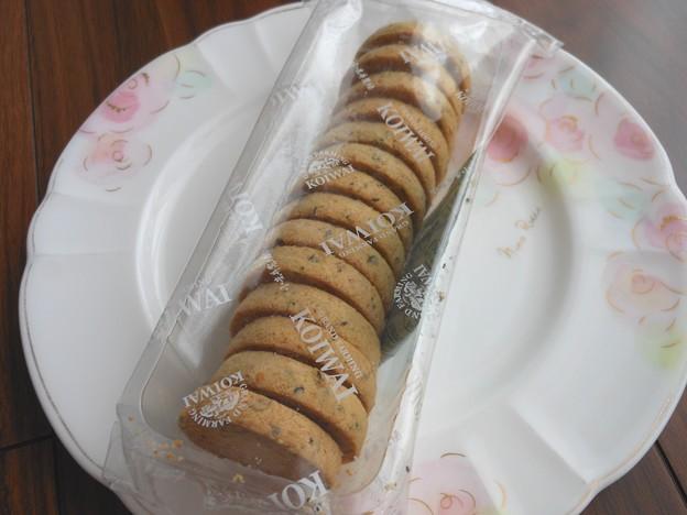 小岩井農場*大人のクッキー【チーズ&バジル】2