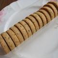 小岩井農場*大人のクッキー【チーズ&バジル】3