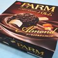 写真: 森永PARM*アーモンド&チョコレート1