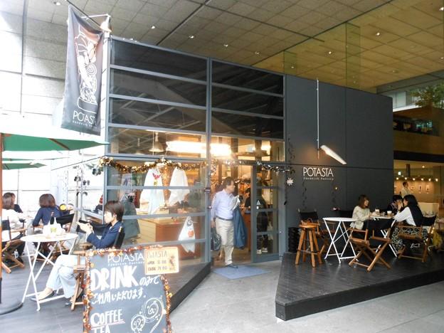 Photos: ポタスタ・東京国際フォーラム店5