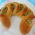 写真: Cafe&Meal MUJI有楽町のパン3