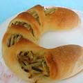写真: Cafe&Meal MUJI有楽町のパン4