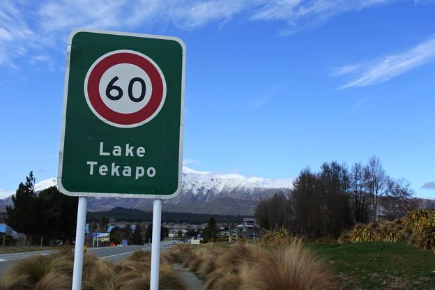 写真: テカポ湖1
