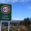 テカポ湖1