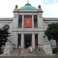 東京国立博物館*表慶館