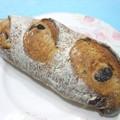 写真: 鎌倉・豊島屋のパン1