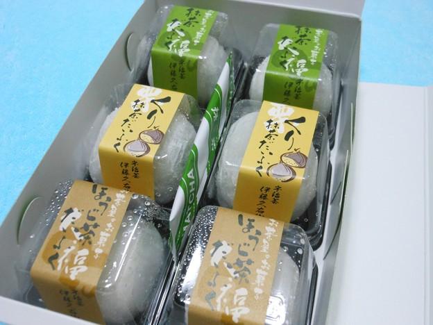 伊藤久右衛門*宇治茶三色だいふく(栗・抹茶・焙)2
