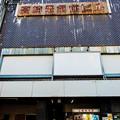 高崎電気館ビル