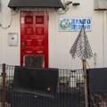 写真: 赤扉と謎の傘