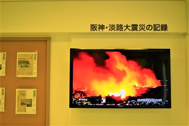 火災も多く見られた震災当時