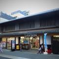 Photos: 町家風ローソン