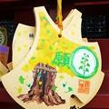 写真: 鶴岡八幡宮 大いちょう絵馬