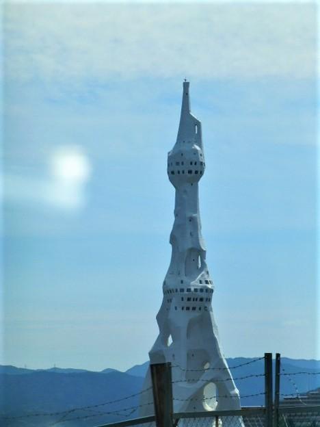 富田林 PLの塔